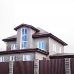 Продажа дома в поселке Звенячи 5