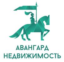 ООО «Авангард Недвижимость» 1
