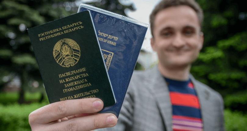В каких странах дают гражданство при покупке жилья?